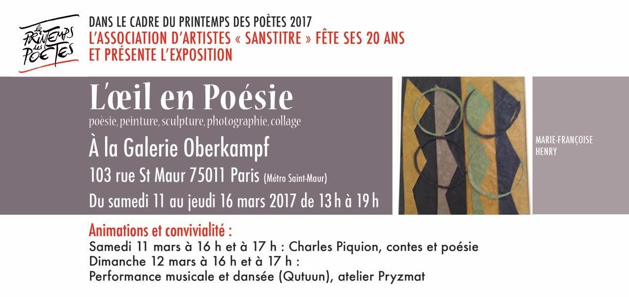 Marie Françoise Henry : L'Oeil en Poésie - 11-16 mars 2017 - Galerie Oberkampf