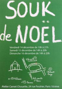 Souk de Noël ! @ Atelier Carnet Chouette | Paris | Île-de-France | France