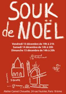 Souk de Noël @ Atelier CChouette