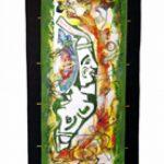 ENCADREUR ENCADRE avec Yvon Taillandier toile kakemono tech mixte, 133x56cm, 2009